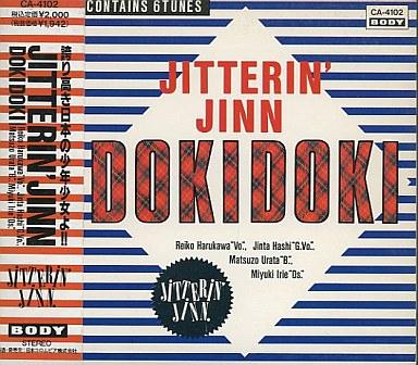 【DAREKATABEST】[002]JITTERIN'JINN 【DOKI DOKI】